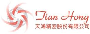天鴻精密股份有限公司